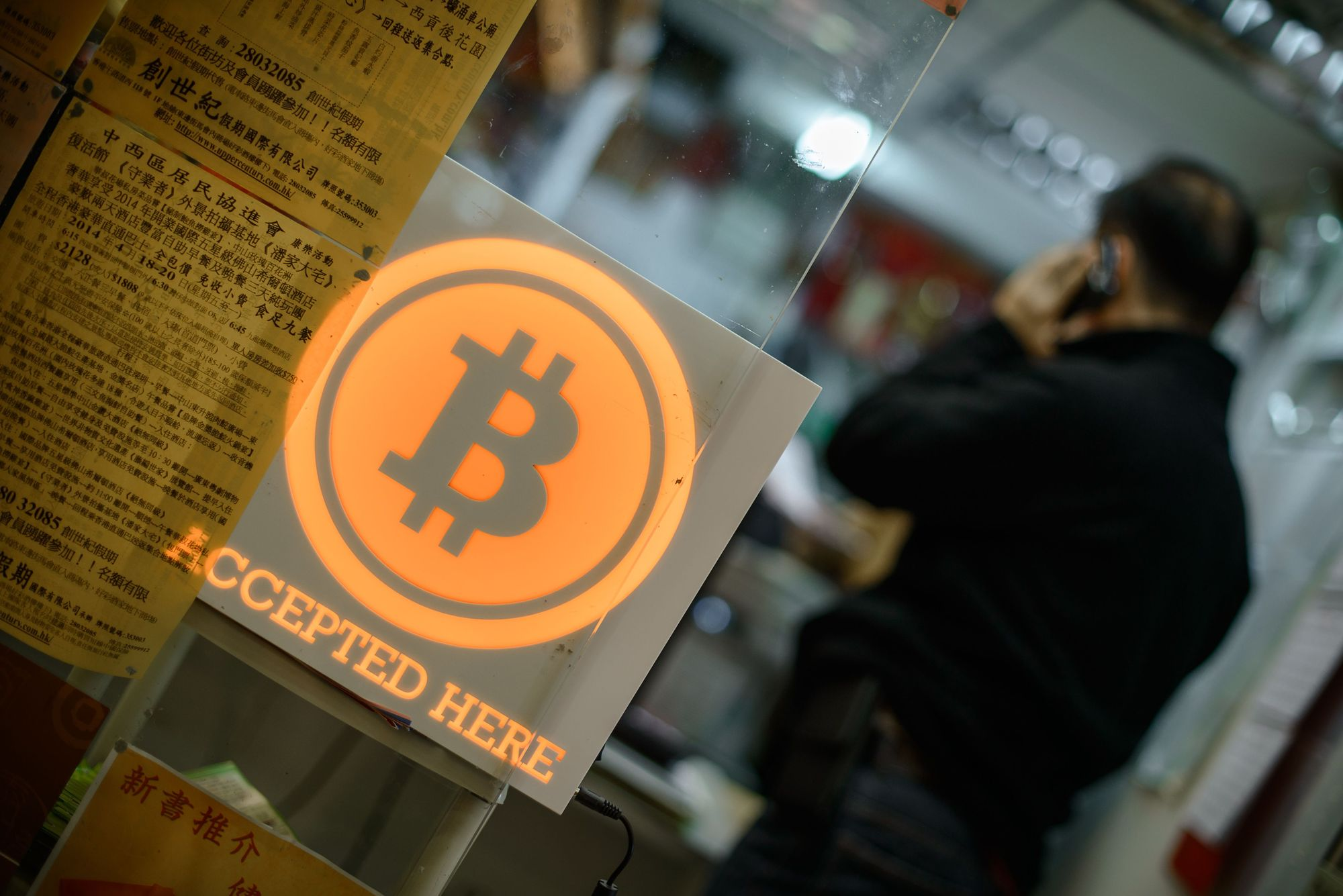 Bitcoin Adoption Crippled by Public's 'Serious Mental Barrier'