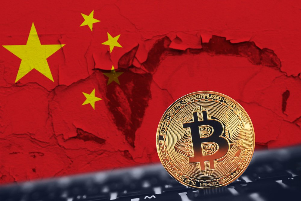 Why Bitcoin Plunged to 15th in China's Bizarre Crypto Rankings