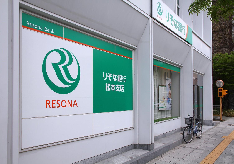 Japanese Bank Abandons Work With SBI Ripple's 'Money Tap' App