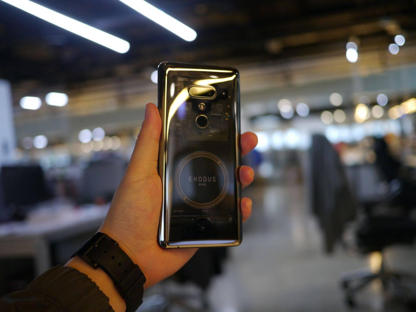 Htc's New $300 Smartphone 'Exodus 1s' Can Run a Full Bitcoin Node