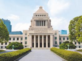 Japan Advances New Crypto Bill, Regulator Explains