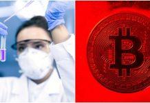 CDC Crypto, Bitcoin